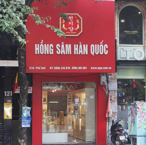 cửa hàng hồng sâm Hàn Quốc KGIN